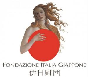 gLogo_Nuovo_Fondazione_Italia_Giappone