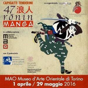 47 Ronin-Manga   MAO   1 aprile – 29 maggio