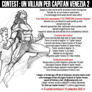 capitan venezia
