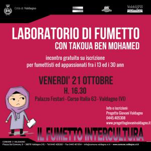 VeneziaComix segnala: Il Fumetto Intercultura