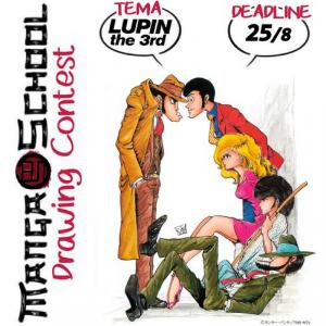 Drawing contest per il 50° di Lupin III!