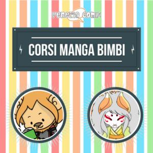 Corsi Manga per Bambini 2017/2018