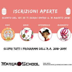 La MangaSchool di Venezia apre le iscrizioni!