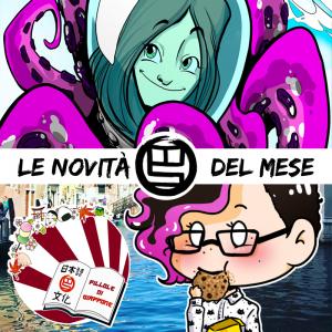 Grandi novità alla MangaSchool!!