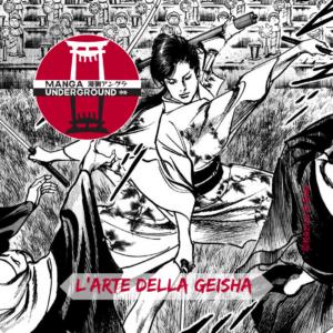 L'arte della geisha