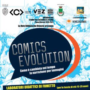 COMICS EVOLUTION: LABORATORI DI FUMETTO A MARCON!